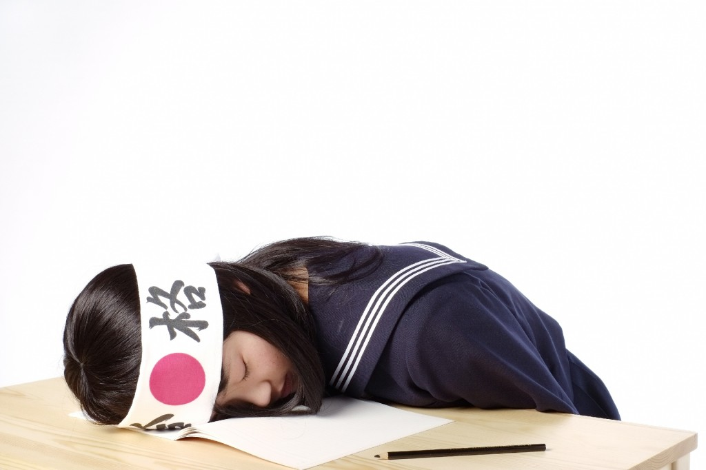 http://shuchuryoku.jp/wp-content/uploads/2010/12/dabe1d0fbcaeb16878fb6083d807d561_m-1024x682.jpg