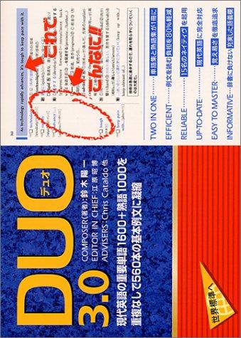 5159GS1DE1L